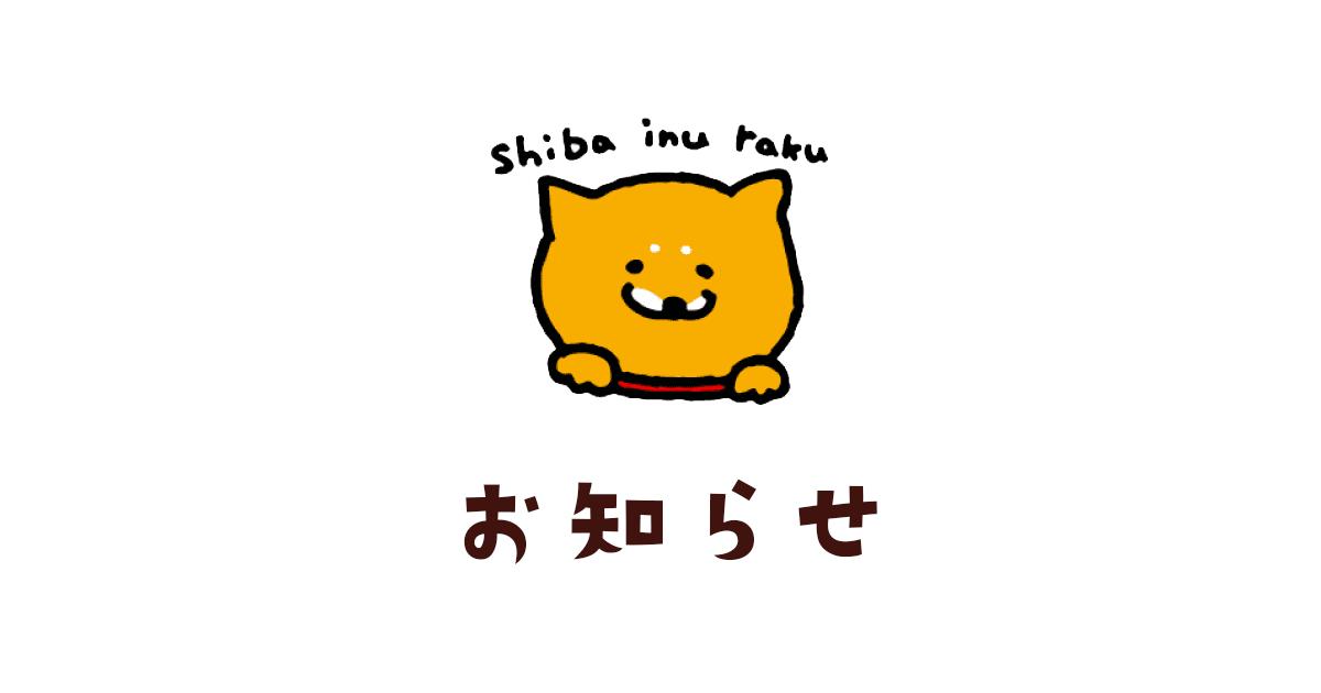 【コラボラク】大萩康司さん(ギター奏者)とのコラボが登場!