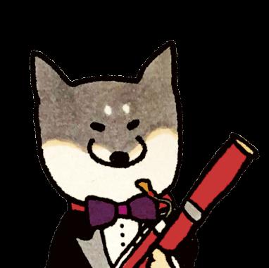 [ファゴット]村中宏さん