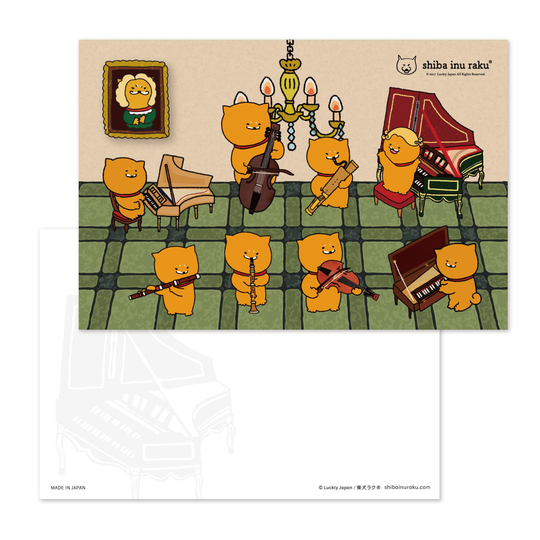 シールにもなるポストカード (古楽器)