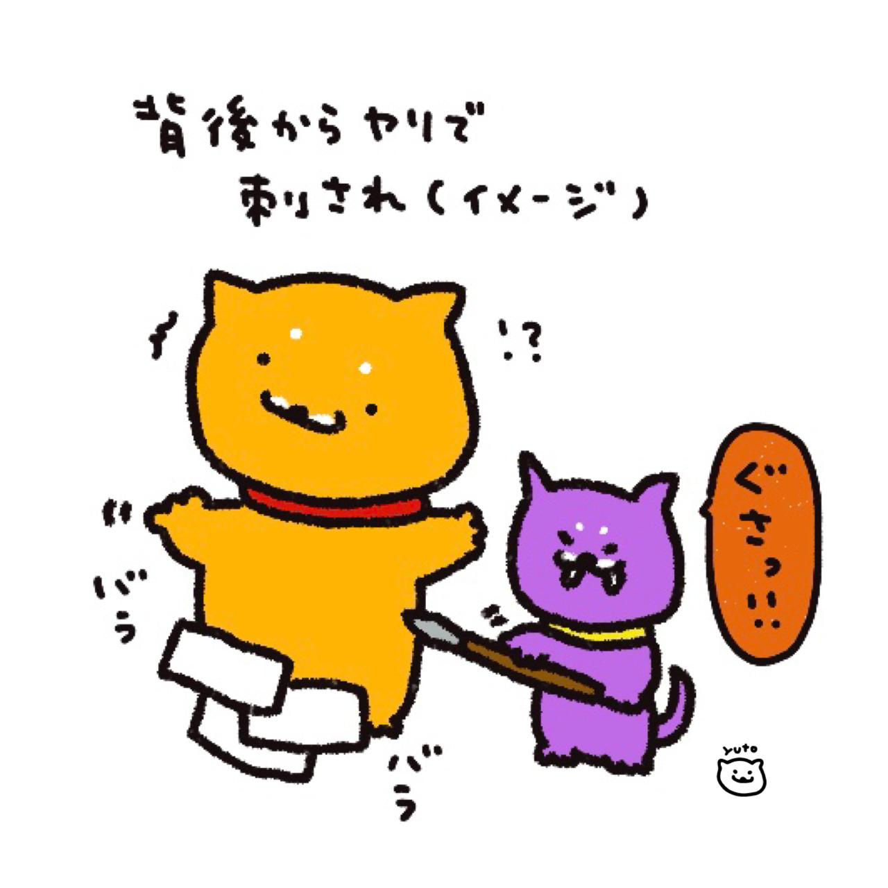 ラクラクまんが【No.42】ぎっくり腰